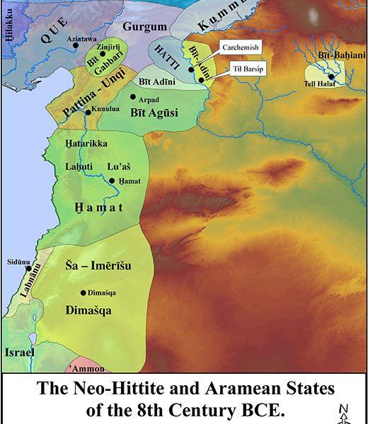 The Iron Age II